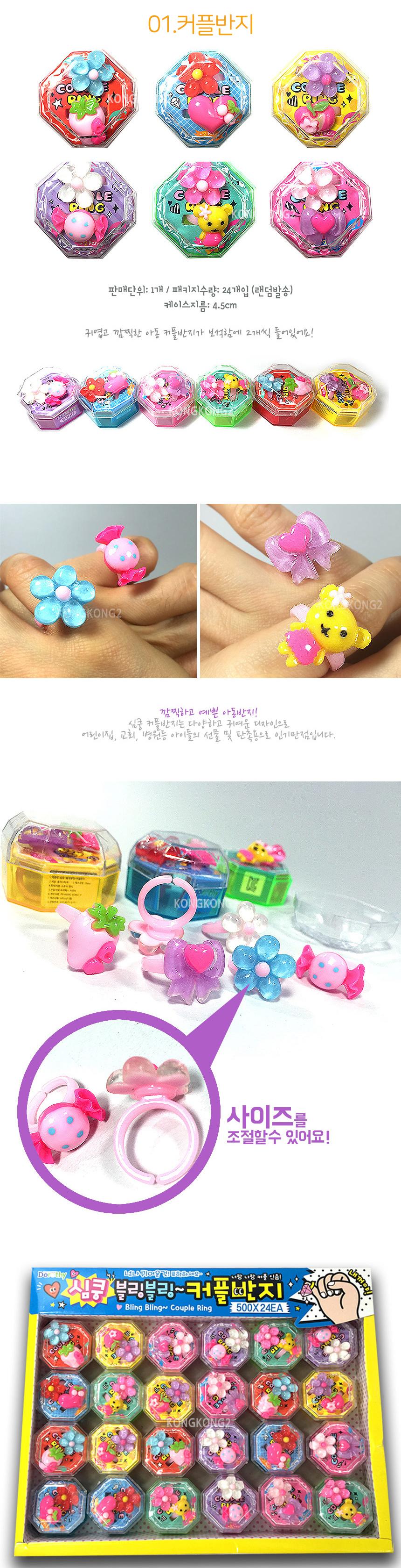 accessories_01.jpg