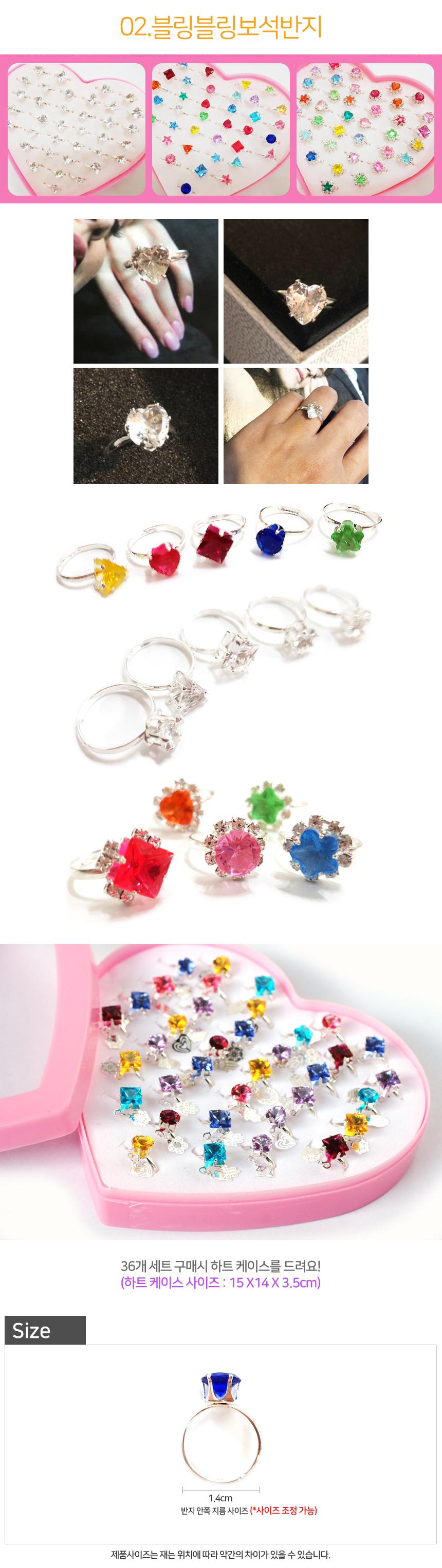 accessories_02.jpg