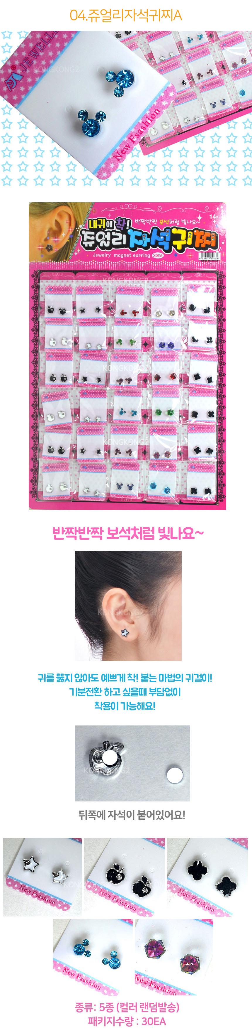 accessories_04.jpg
