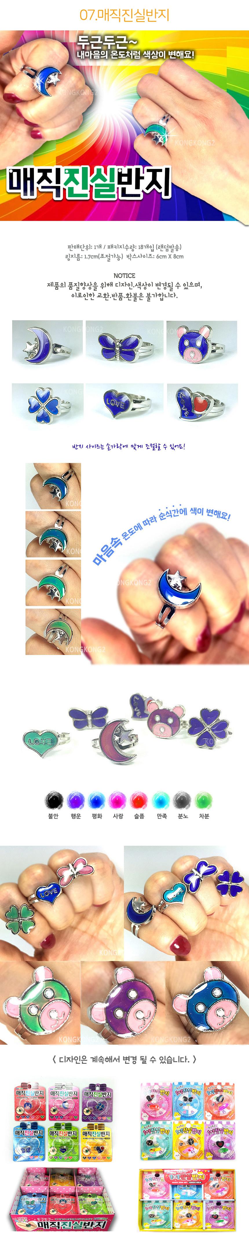 accessories_07.jpg