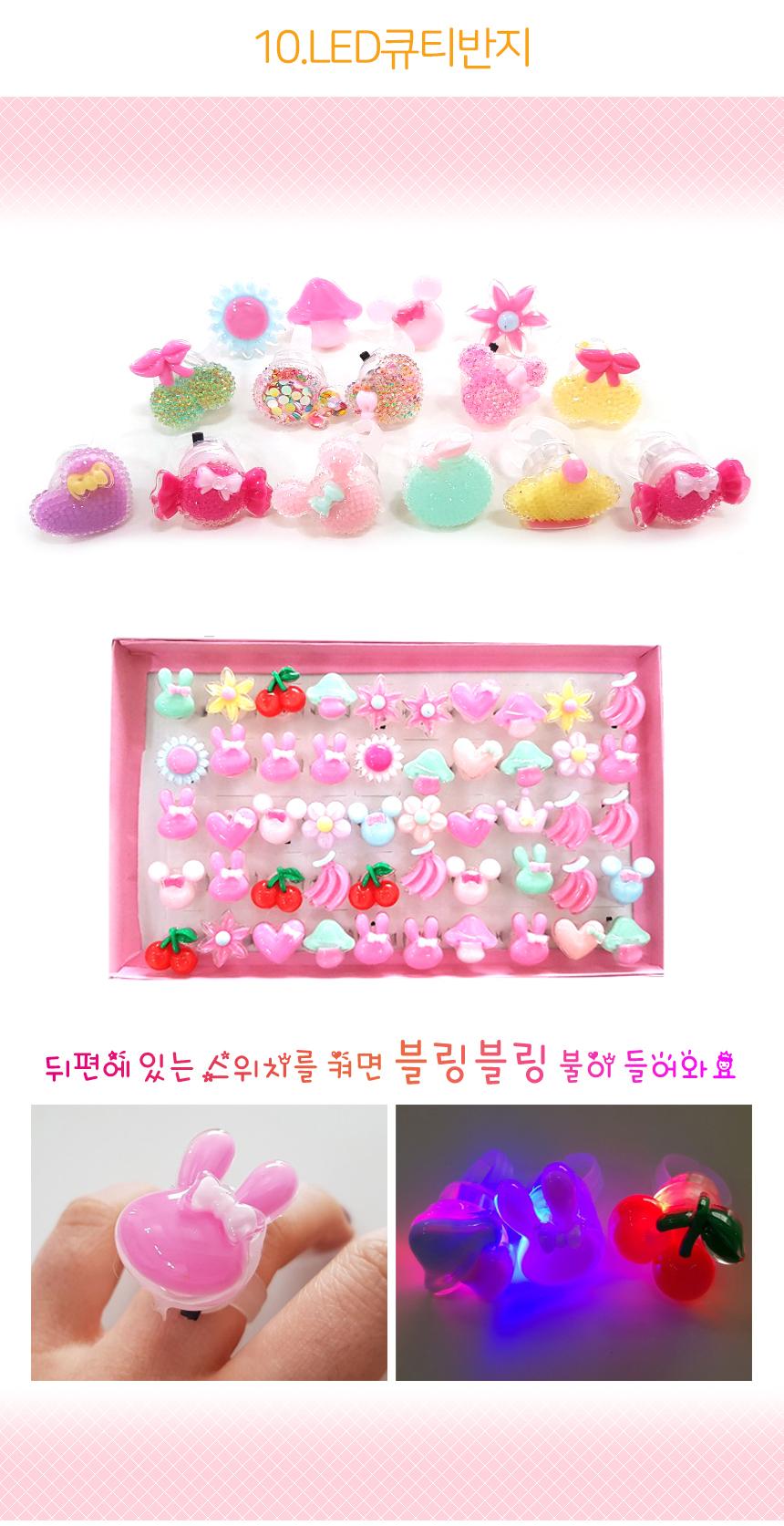 accessories_10.jpg
