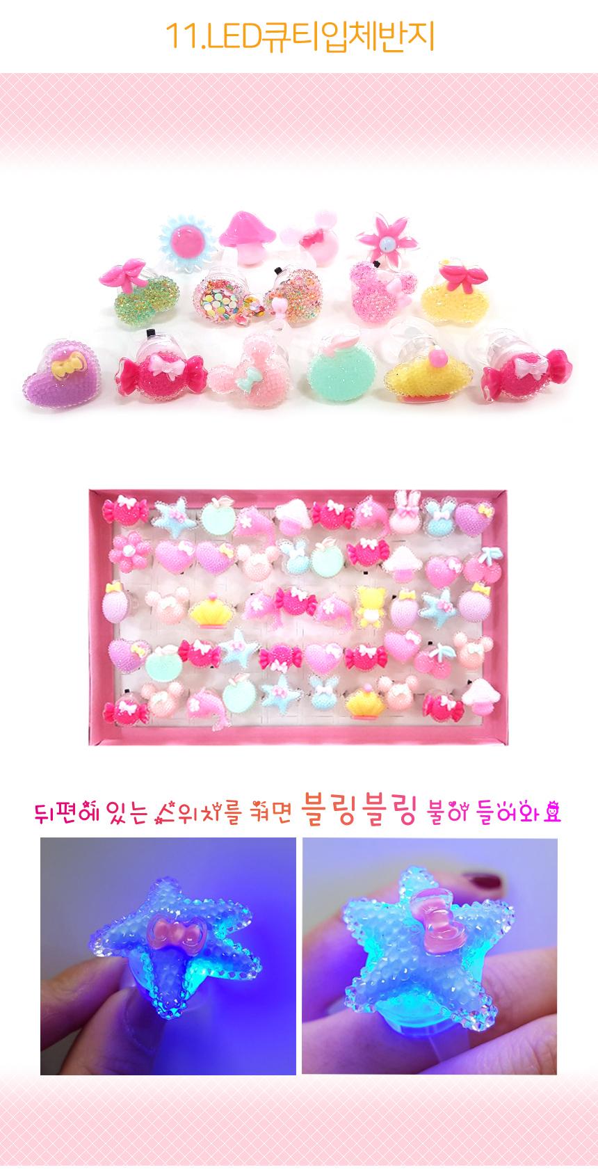 accessories_11.jpg