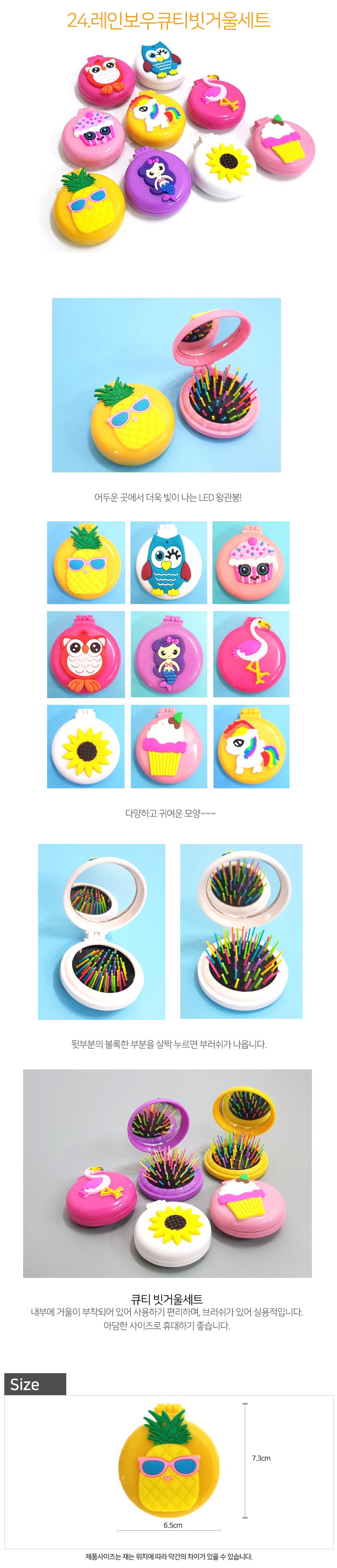 accessories_24.jpg