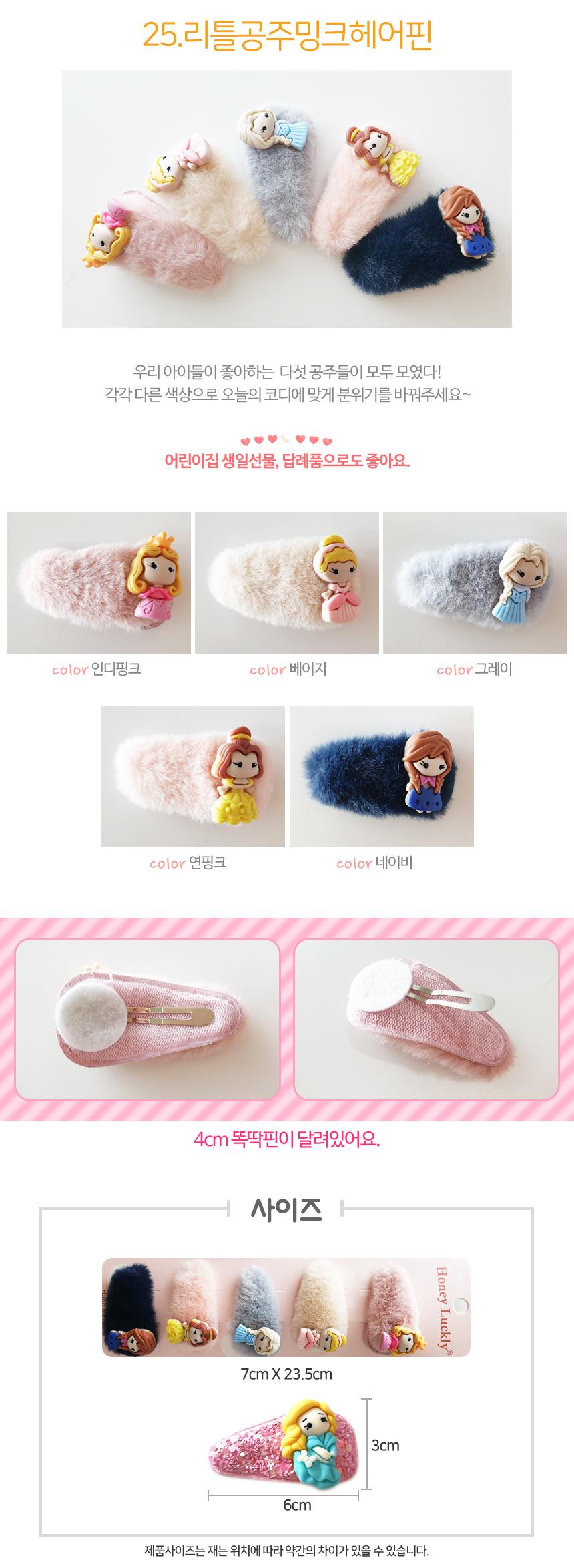 accessories_25.jpg