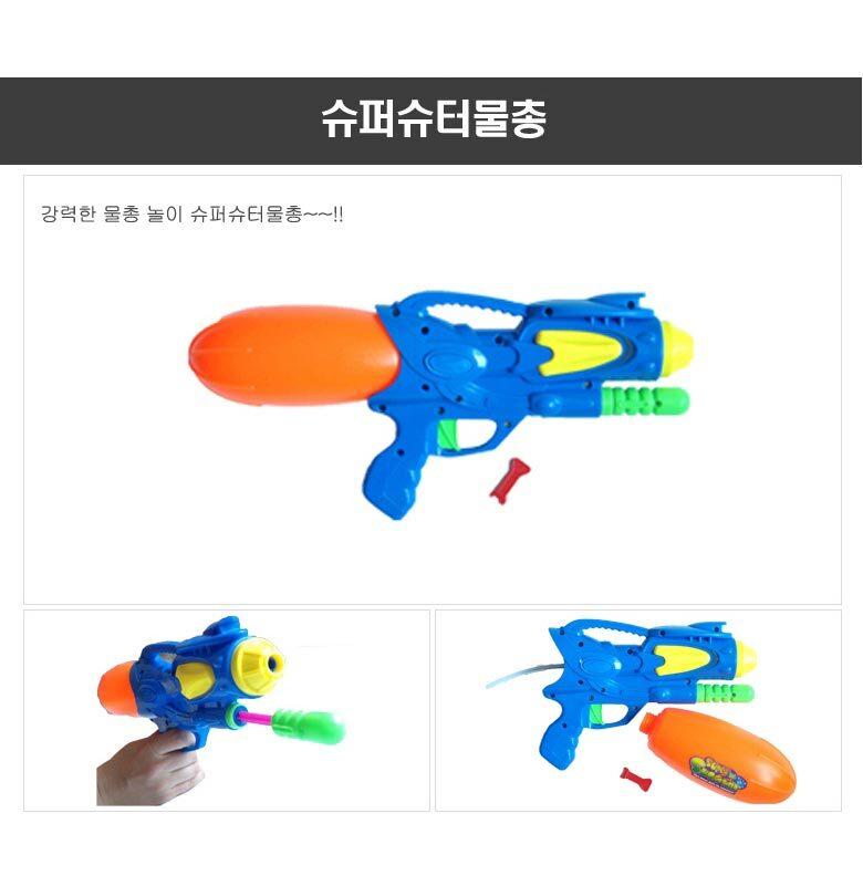 sponge_gun_14.jpg