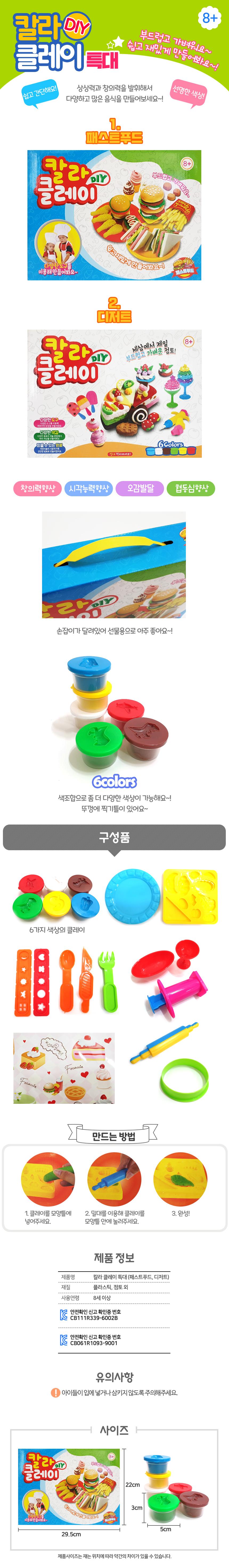 clay_lar.jpg