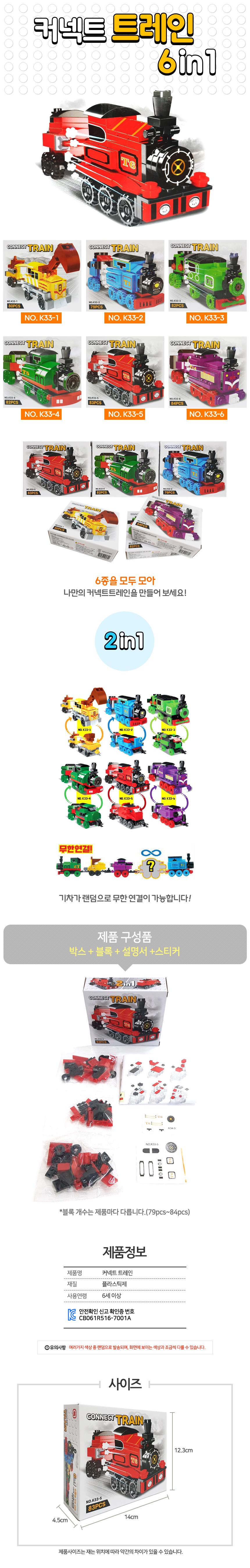 con_train.jpg