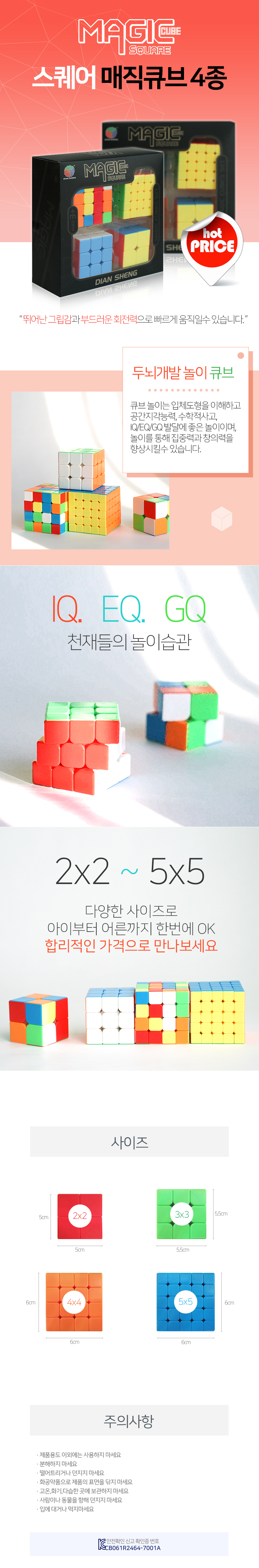 sq_cube.jpg