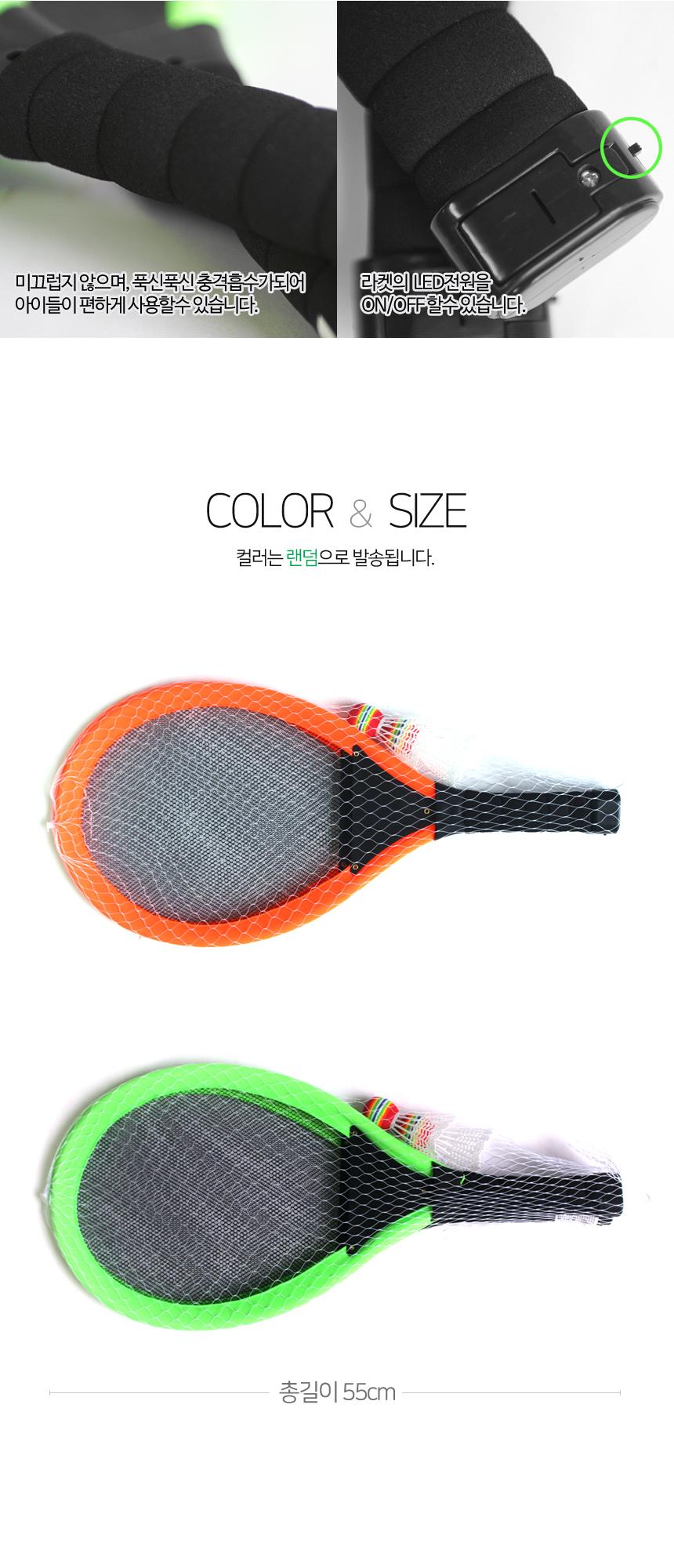 badminton_03.jpg