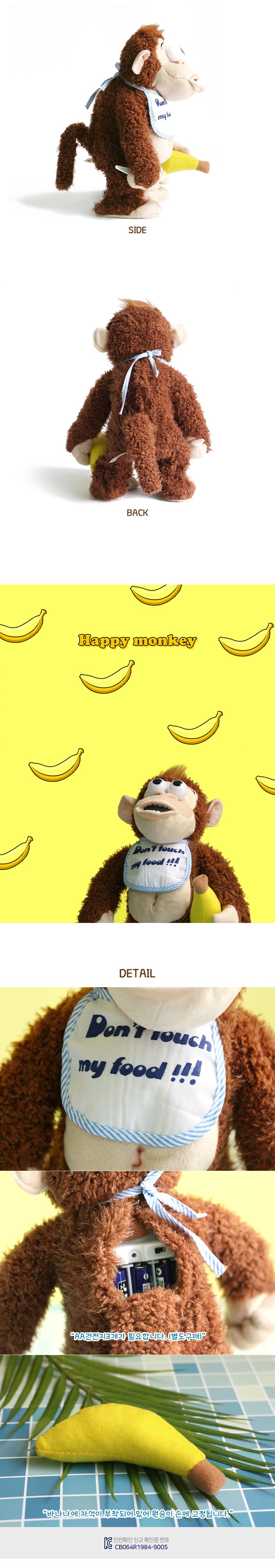 crying_monkey2.jpg