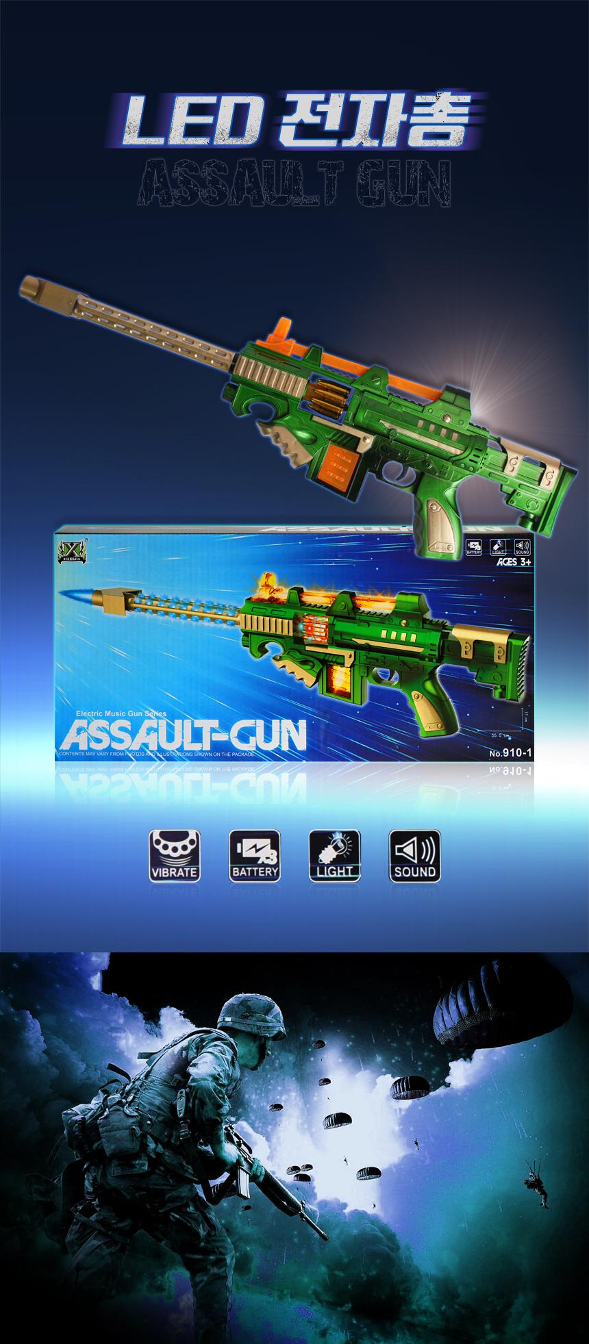 electric_gun_01.jpg