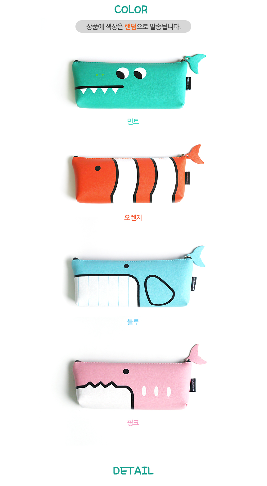 fish_case_03.jpg