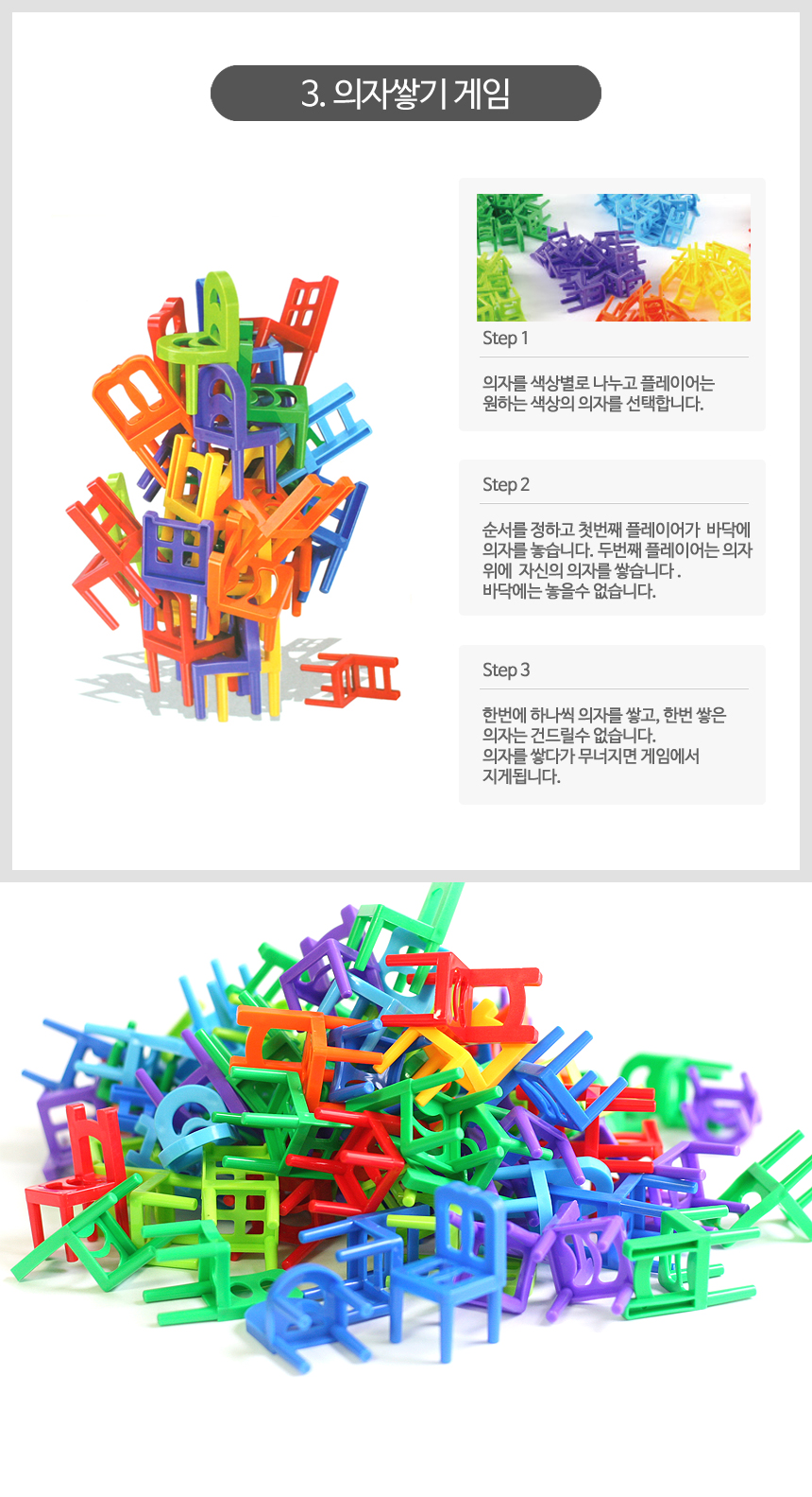 folding_chair2_04.jpg
