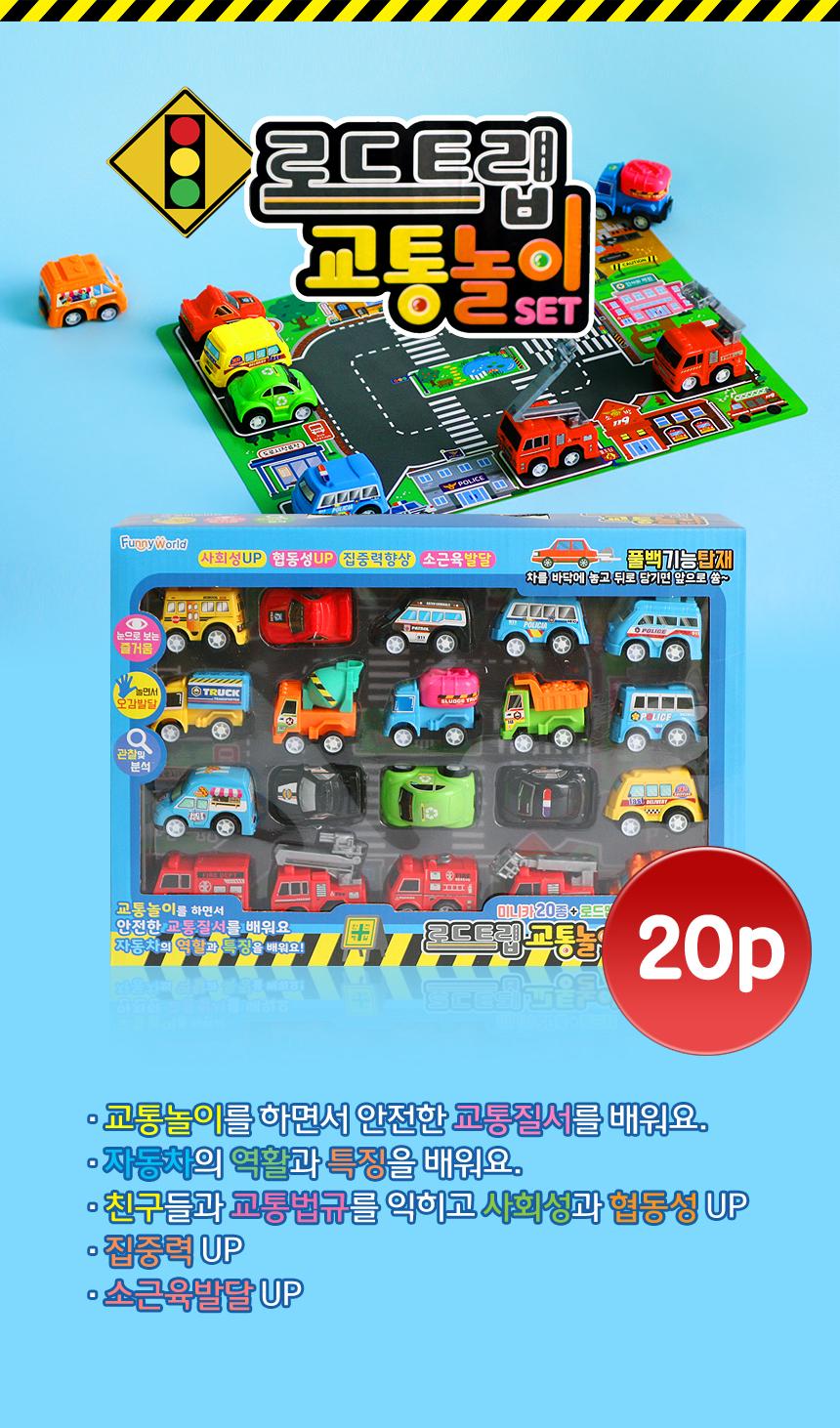 minicar20_01.jpg