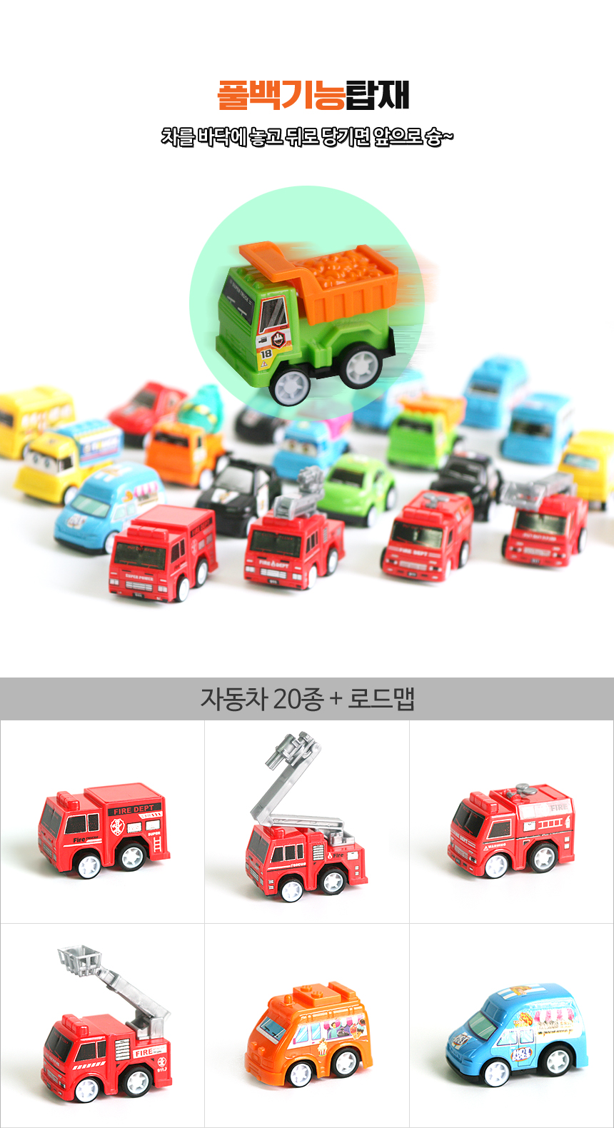 minicar20_02.jpg