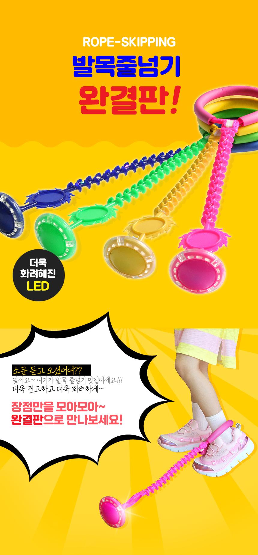 rope_skipping2_01.jpg