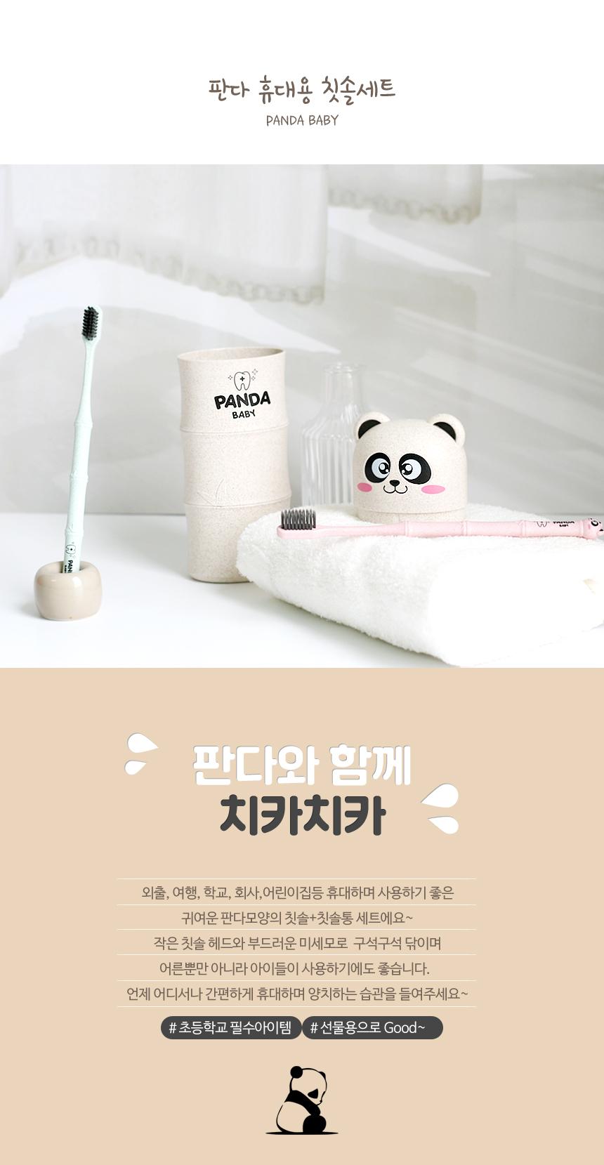 toothbrush_set_01.jpg