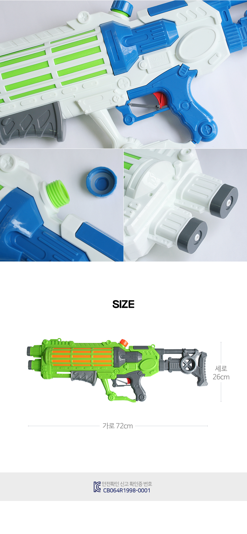 ultra_watergun_03.jpg