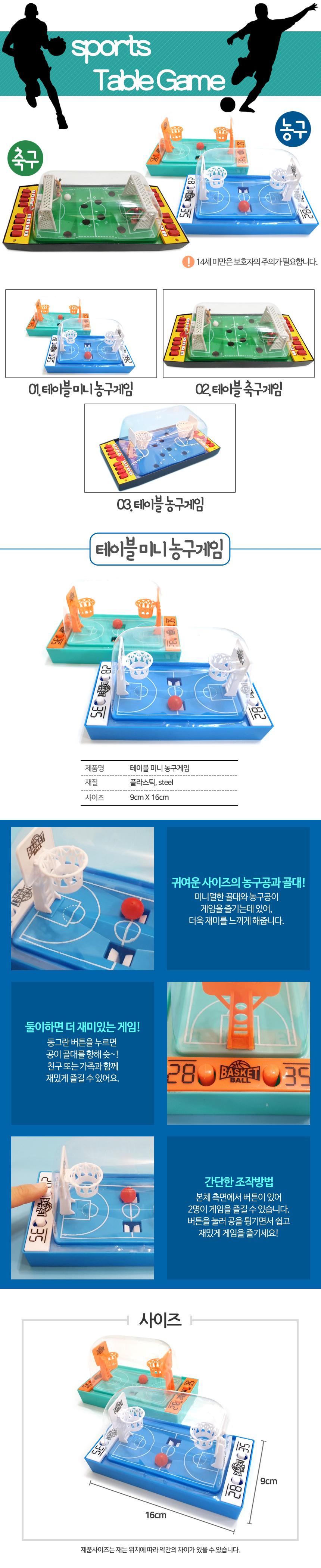 Sportsgame11.jpg