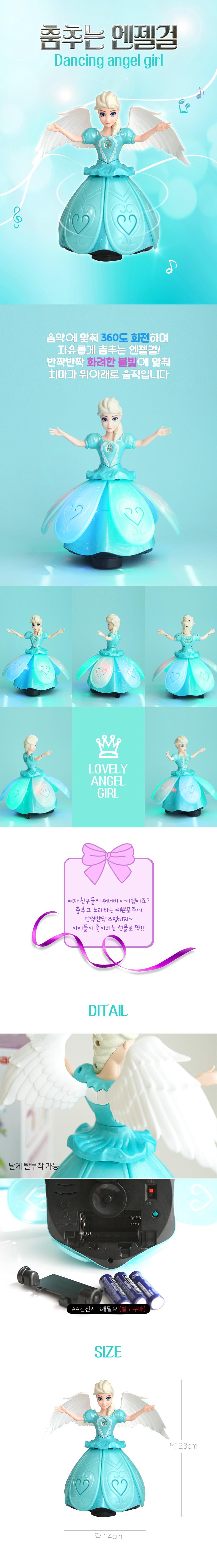 angel_girl.jpg