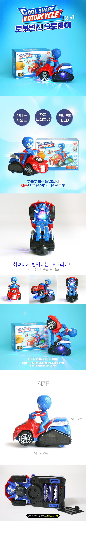 motocycle_robot.jpg