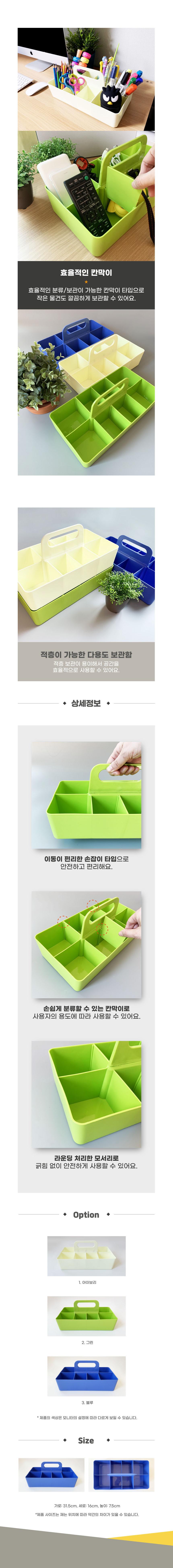 organizer2.jpg