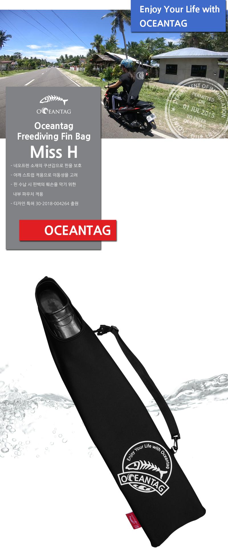 오션테그 프리다이빙 네오프랜 롱핀백 롱핀가방 MISS H - 오션테그, 59,000원, 튜브/구명조끼, 기타 수영용품