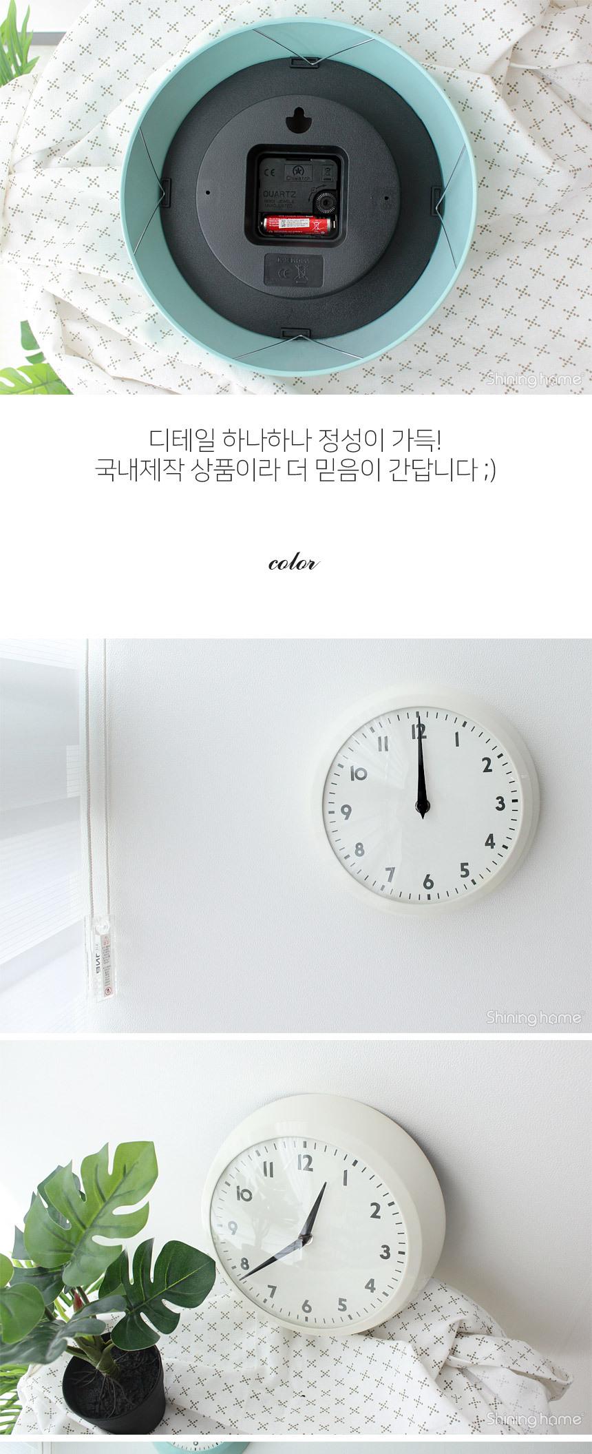 모니에 무소음 마카롱 벽시계 - 샤이닝홈, 35,900원, 벽시계, 무소음/저소음