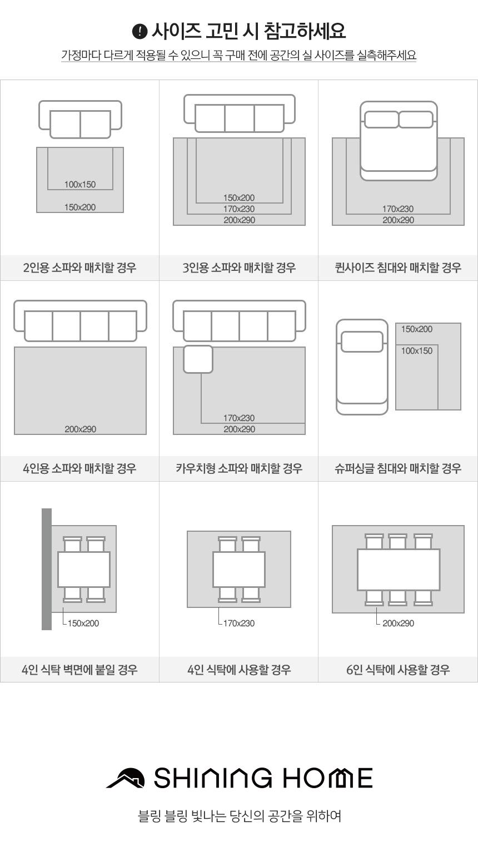 꼬모러그 피에트 거실카페트 150x205 - 샤이닝홈, 95,900원, 디자인러그, 디자인러그
