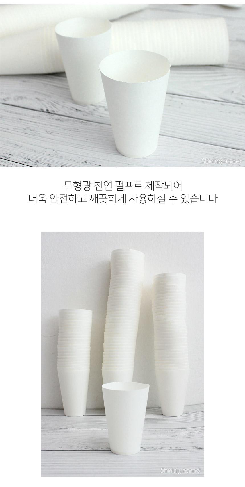 라온 정수기 한모금 종이컵 4000개 - 샤이닝홈, 37,900원, 커피잔/찻잔, 커피잔/찻잔