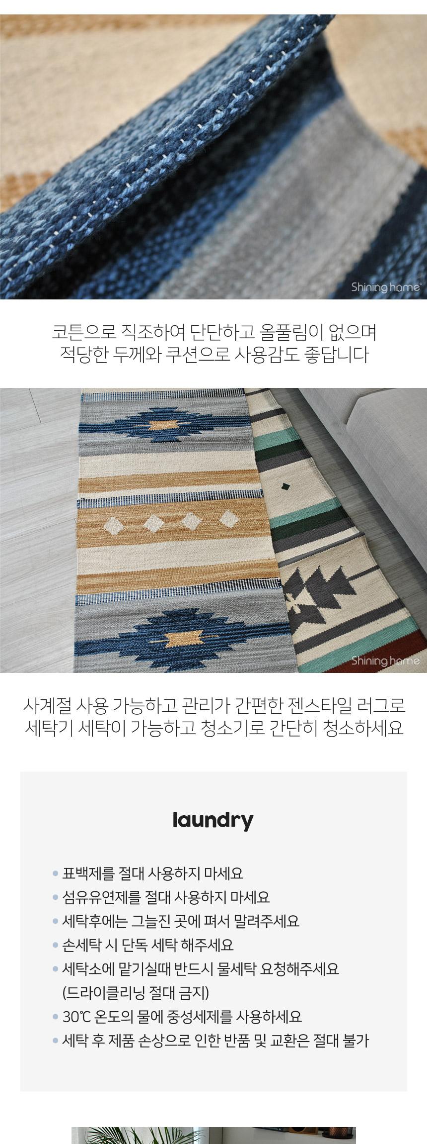 샤인 코튼 발매트 인디아M 러그 - 샤이닝홈, 22,900원, 디자인 발매트, 디자인
