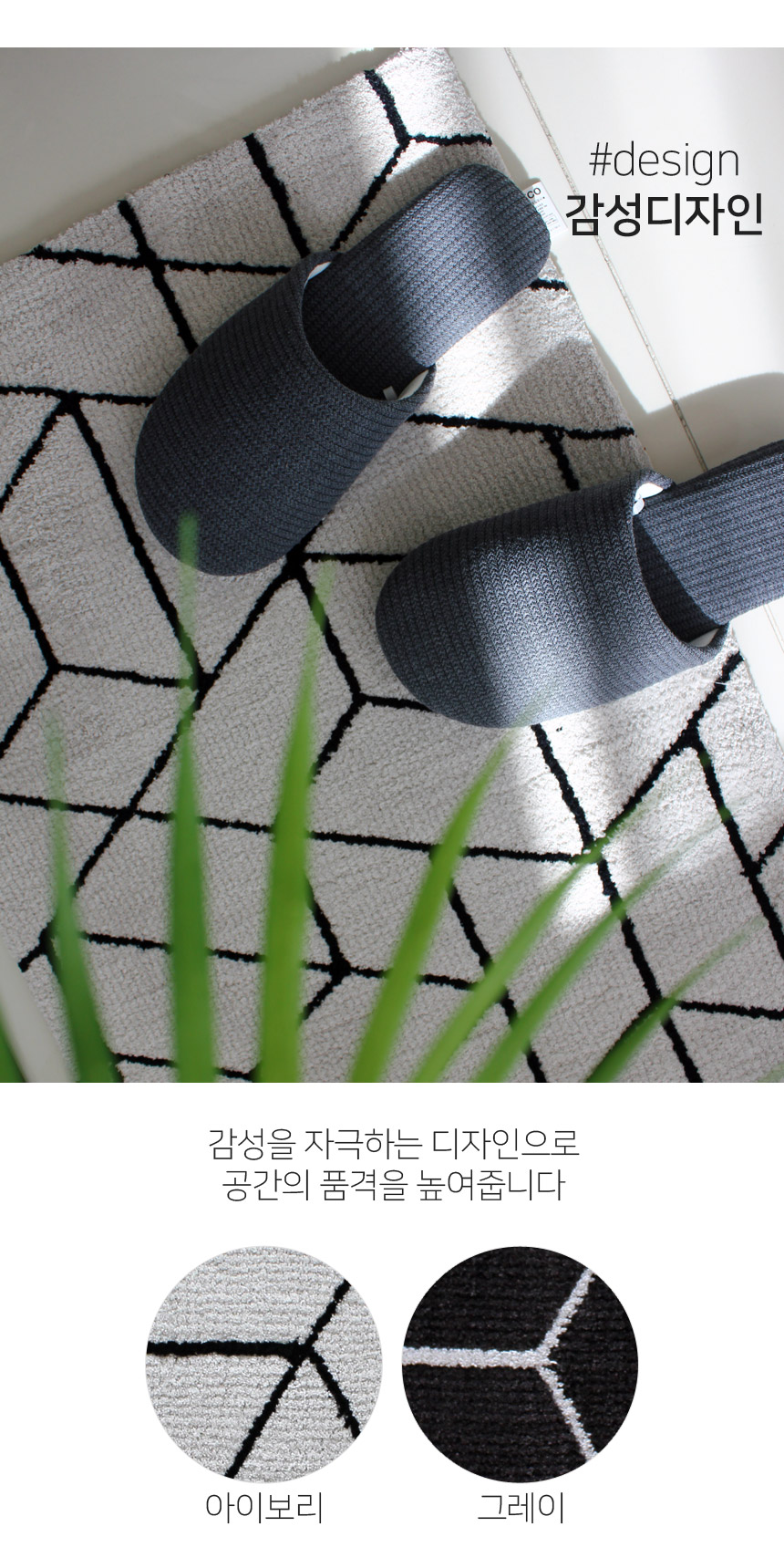 샤인 욕실 발매트 퍼즐M 러그 1+1 - 샤이닝홈, 41,900원, 디자인 발매트, 디자인