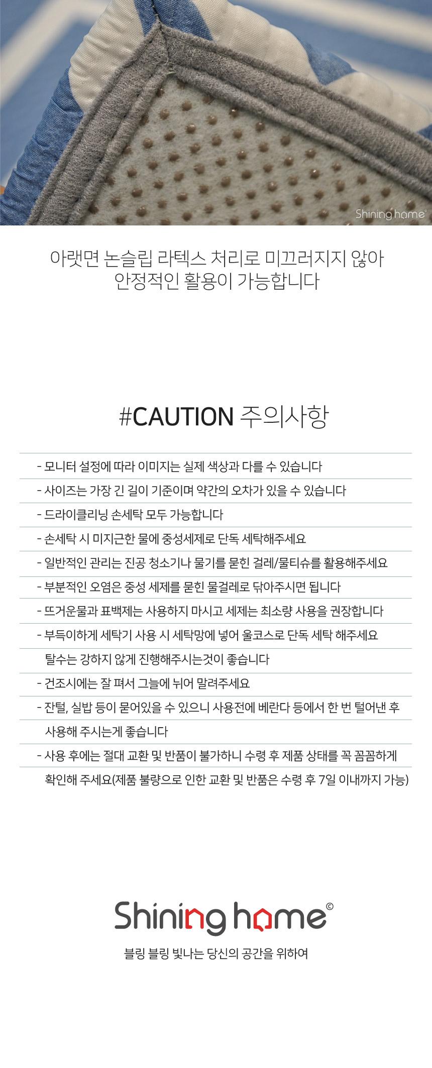 샤인 썸머 쿨러그 지그재그 사각매트 150x200 - 샤이닝홈, 43,900원, 여름용매트, 대자리/여름자리