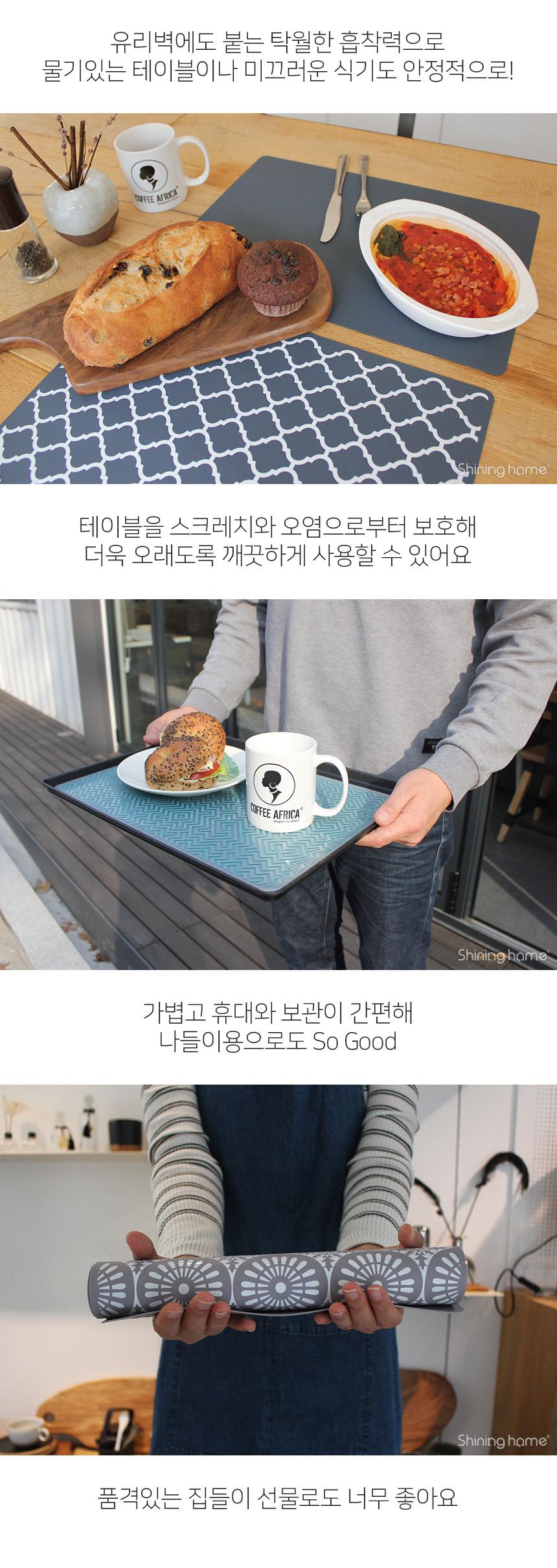 클래식 실리콘 식탁매트 2P - 샤이닝홈, 42,900원, 매트, PVC매트