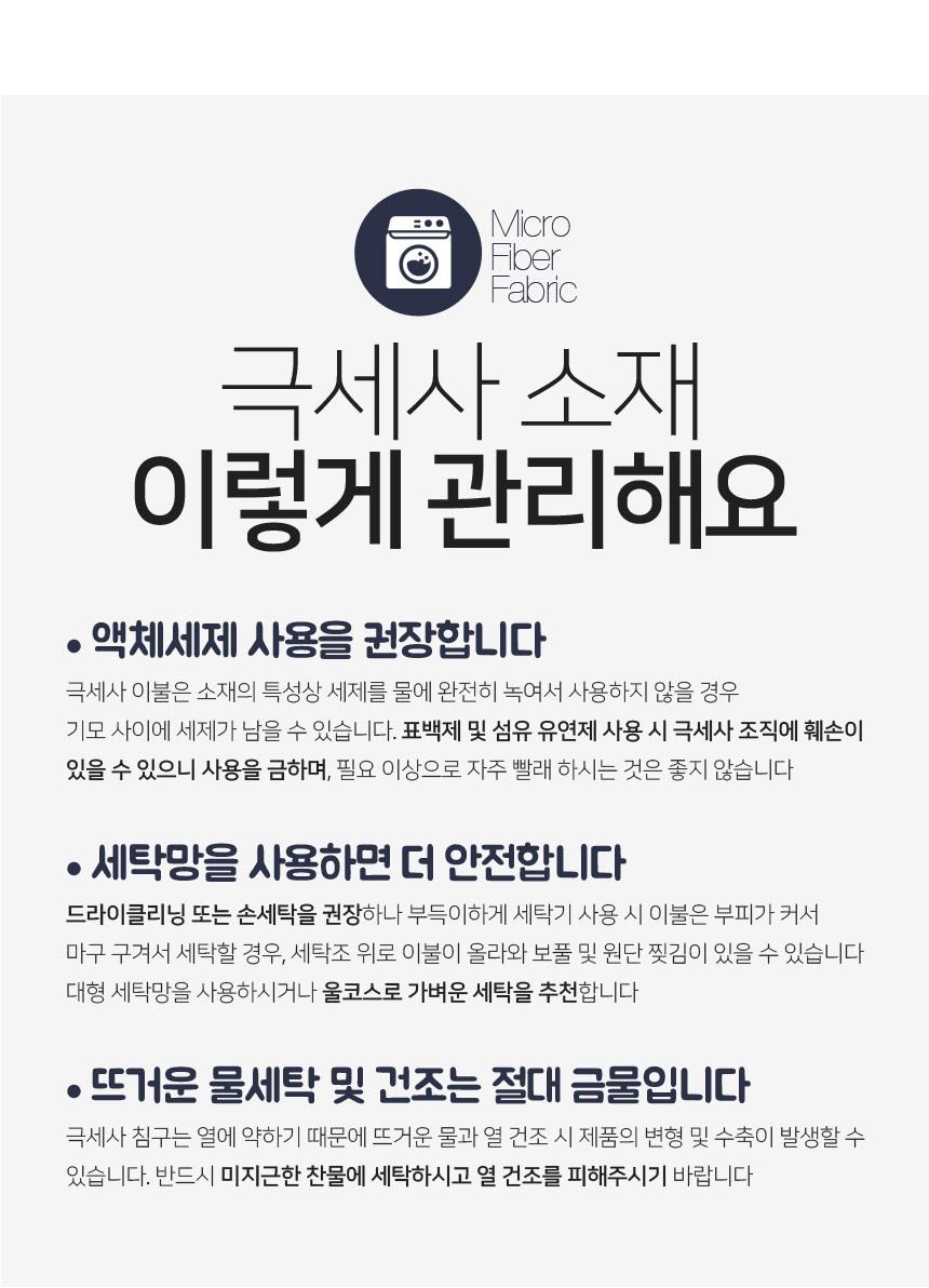 샤르르 데인 극세사 담요 특대형 150x200 - 호영 인터내셔널, 17,900원, 담요/블랑켓, 극세사 블랑켓