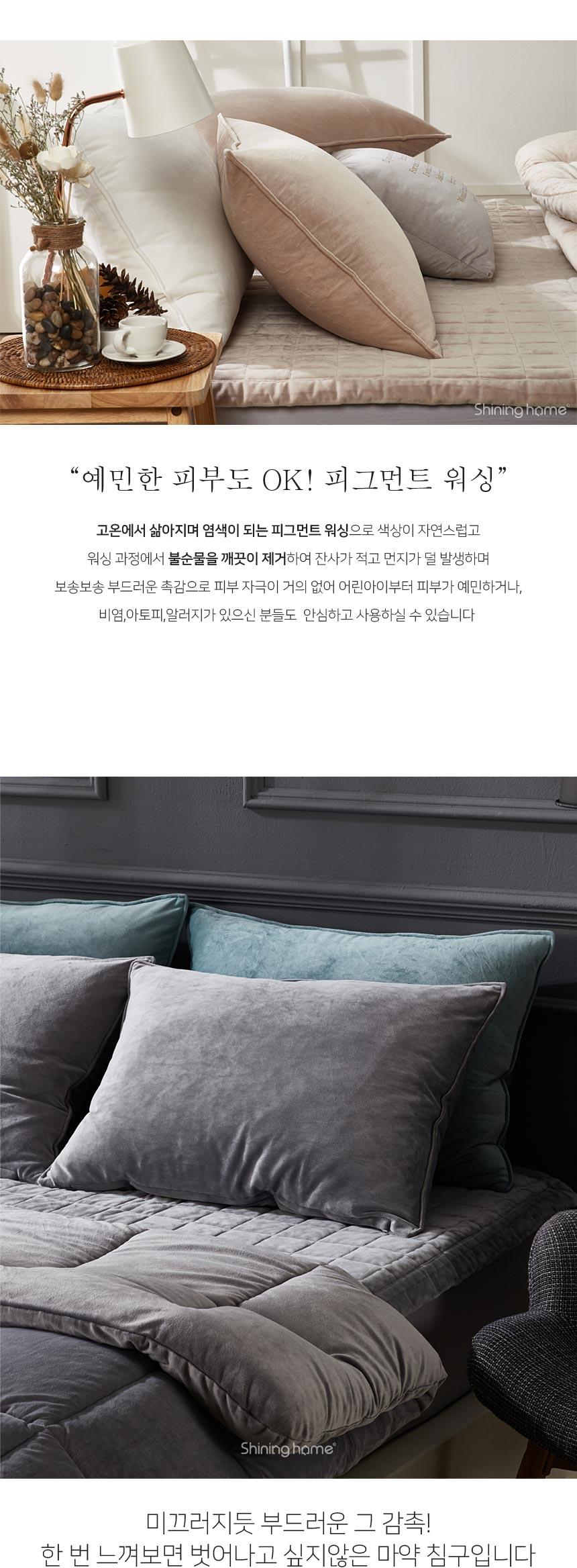 샤르르 앨런 워싱벨로아 베개(솜포함) 50x70 - 샤이닝홈, 23,900원, 베개, 일반 베개