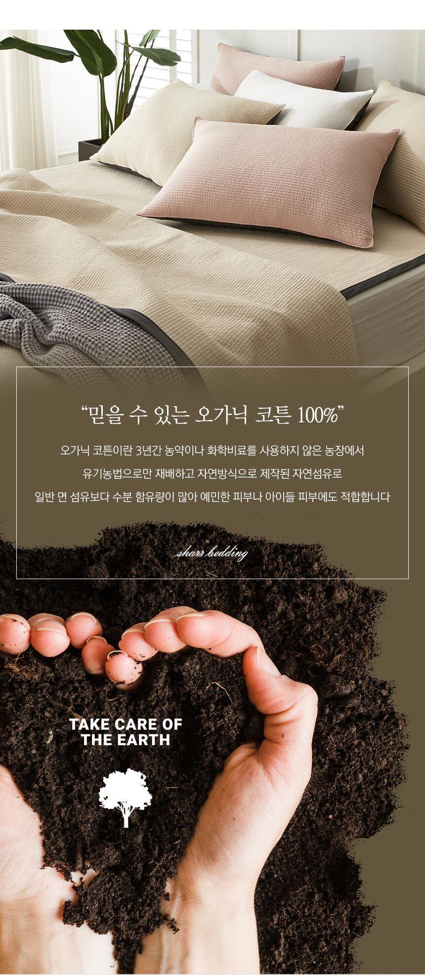 샤르르 모나 목화 오가닉 홑이불 싱글 150x210 - 샤이닝홈, 80,900원, 침구 단품, 홑이불