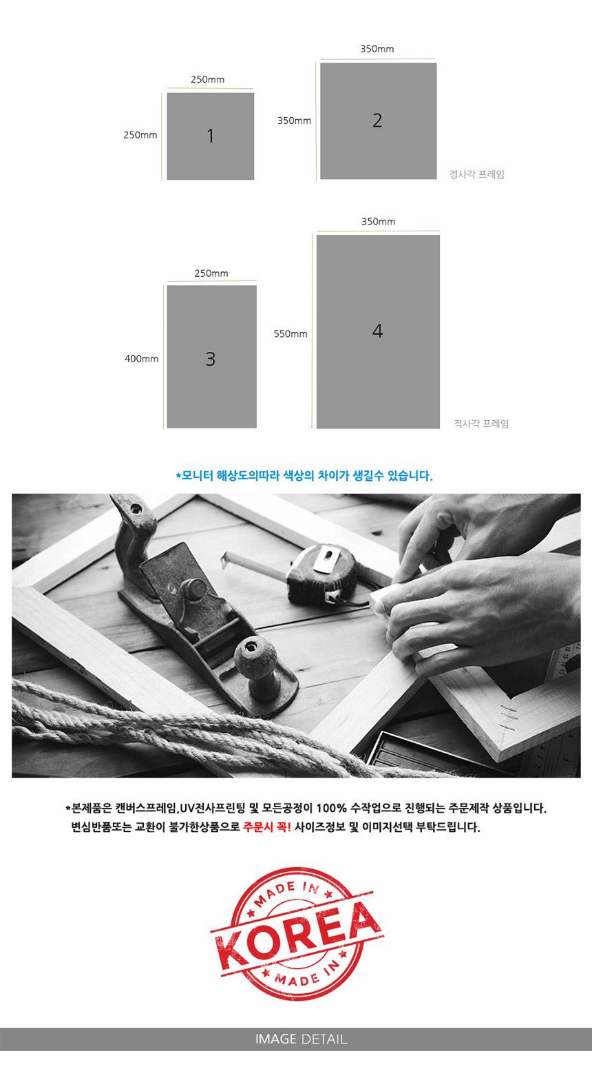 바인 보태니컬 인테리어액자 35x35 20종 - 샤이닝홈, 23,900원, 액자, 벽걸이액자
