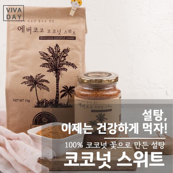 [현재분류명],180208BMESJ-3787 코코넛 꽃으로 만든 설탕 코코넛스위트 1kg,0