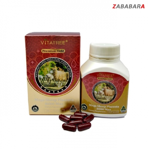 vitatree_PG_placenta_80000.jpg