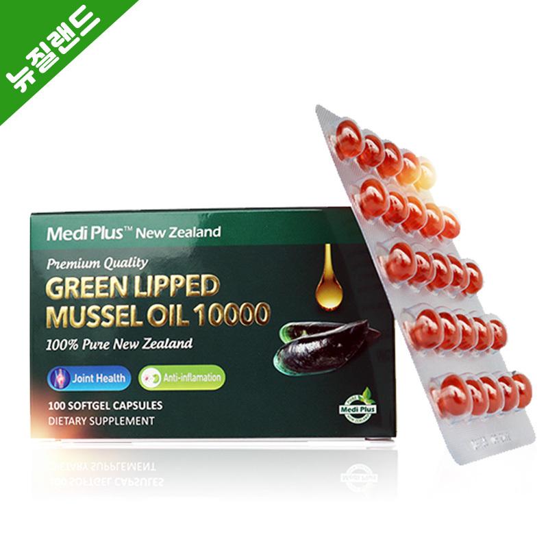 뉴질랜드 초록홍합 메디플러스 초록입홍합오일 그린머슬 10000mg 100 소프트캡슐