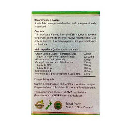 뉴질랜드 초록홍합 메디플러스 아스로큐 12500mg 90캡슐 (뼈에 좋은 영양제 그린머슬)