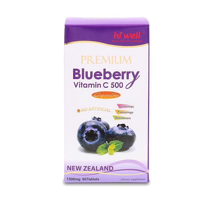 뉴질랜드 하이웰 블루베리 비타민C 500mg 60정 (빌베리 1000mg 함유) x5통