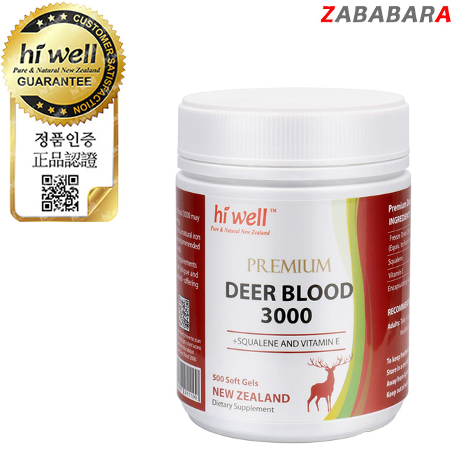 뉴질랜드 사슴뿔 녹용피 하이웰 녹혈 3000 500캡슐 (스쿠알렌+비타민 E 함유)