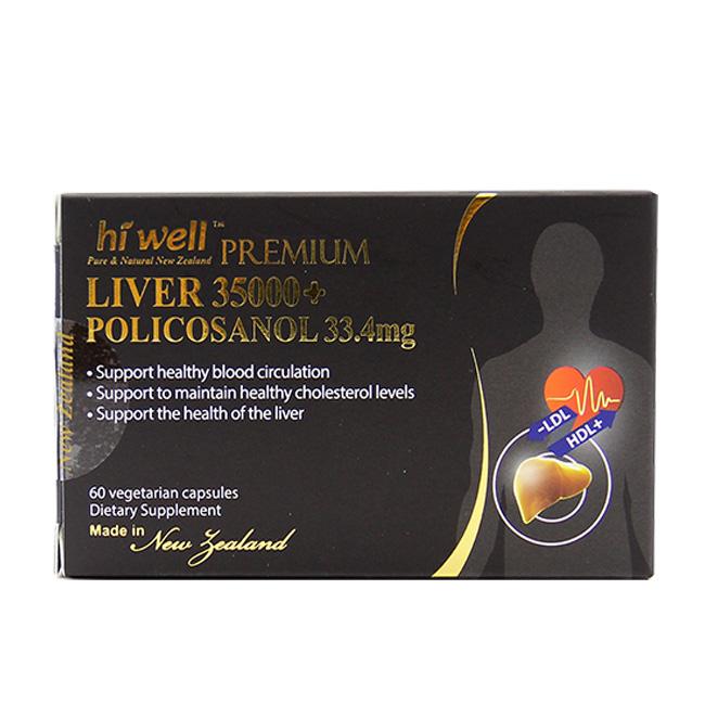 간에좋은영양제 실리마린 밀크씨슬 하이웰 밀크시슬 프리미엄리버 35000mg 60캡슐 (폴리코사놀 33.4mg 포함)