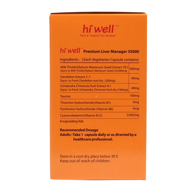 간에좋은영양제 실리마린 밀크씨슬 하이웰 밀크시슬 리버메니저 35000mg 60캡슐