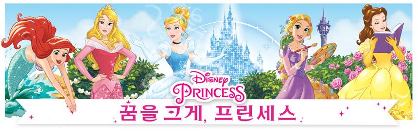디즈니프린세스 패션돌 반짝이 드레스 - 신데렐라 - 해즈브로, 21,900원, 장난감, 인형/애착인형
