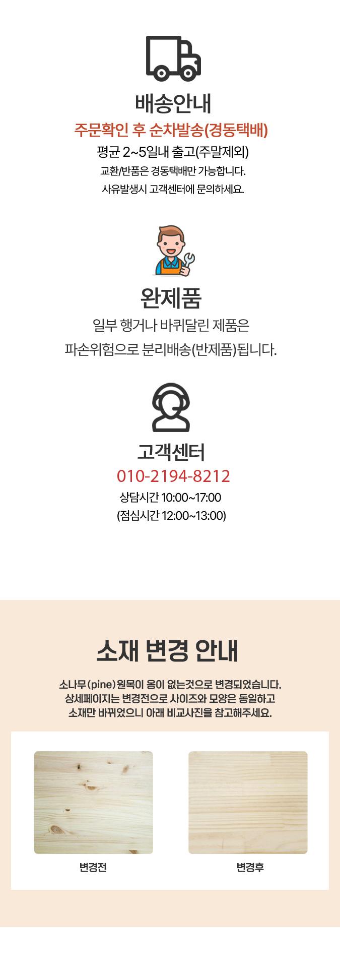 퍼니퍼니 토이박스 - 메이크엔젤, 106,000원, 가구, 정리함