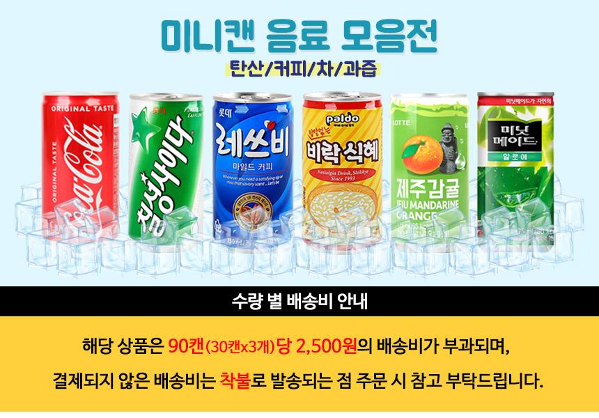 오엔월드 - 소개