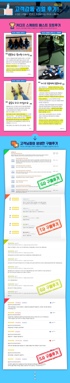 카디프스케이트 크루져 CS - CS001 성인인라인 스케이트 - 카디프스케이트, 139,000원, 인라인, 인라인